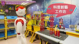 Publication Date: 2021-09-25   Video Title: 聖公會呂明才紀念小學《VR創科開放日》宣傳片