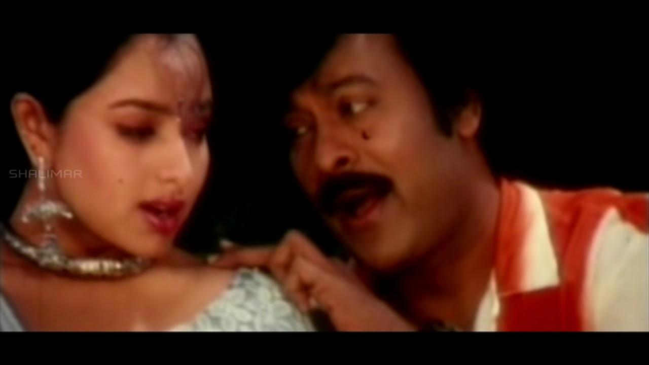 Choodalani Vundi Movie Songs Lyrics