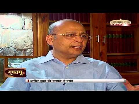 Guftagoo with Abhishek Manu Singhvi