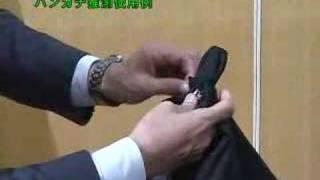 世田谷一家四人殺人事件の犯人を追え!p-3 thumbnail