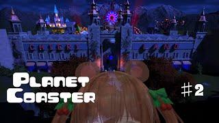 【Planet Coaster】ちえりーらんど改装中です🎡🎠【ちえりーらんど】