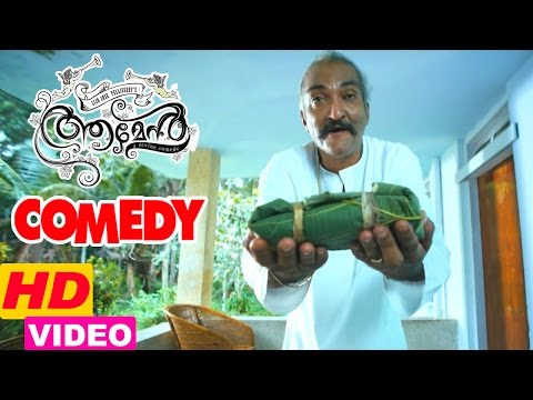 Amen movie | Full Comedy Scenes | Fahadh Faasil | Swathi Red