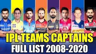 IPL Teams Captains List 2008-2020 | CSK,KKR,MI,SRH,RCB,KXIP,RR,DD IPL Team Captains
