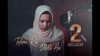 Download Tujhme Rab Dikhta Hai - Shreya Ghoshal (Cover) by Audrey Bella II Indonesia II