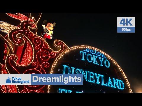 TDL Electrical Parade: Dreamlights - March 20, 2019 / Tokyo Disney Resort / 4K 60fps