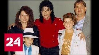 Родственники Майкла Джексона требуют $100 миллионов от телеканала HBO - Россия 24