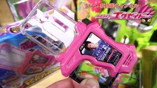 仮面ライダーエグゼイド テレビ主題歌EXCITE(主題歌入りガシャット付) ...