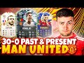 30-0 ON FUT CHAMPIONS w/ A MAN UNITED PAST & PRESENT TEAM ON FIFA 21!! 🔴😈