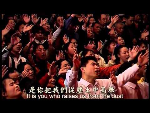 Chinese Hymns - Underground house churches