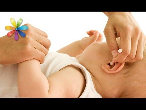 Как почистить уши новорожденному ребенку