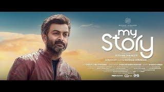 My Story | Kadhakal Hd Title Video Song | Prithviraj Sukumaran,parvathy | Roshni Dinaker