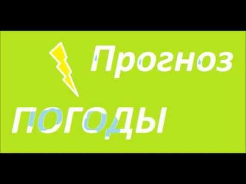 Прогноз погоды Санкт-Петербург 5 сентября