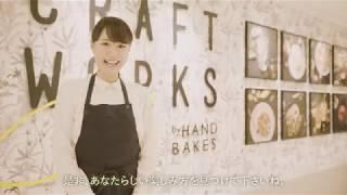 名古屋パルコ西館7Fのレストランフロアが5月に全面リニューアル! アン...