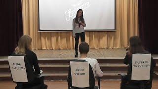 Голос Школы. Выпуск 3 от 5 февраля 2016