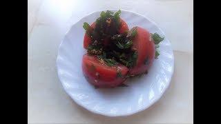 Острые томаты с французской горчицой (Spicy tomatoes with French mustard)