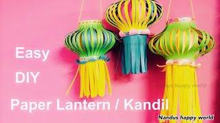 DIY | Paper Lantern | How to make a paper lantern | Diwali Lantern #paperlantern #diwali