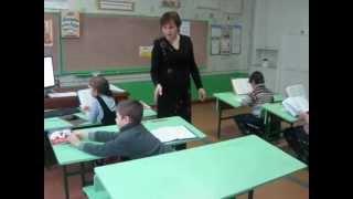 Урок математики 4 клас Хрипченко Л.П.