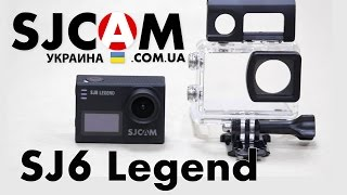sJCAM SJ6 Legend - распаковка, обзор комплектации  SJCAM.COM.UA