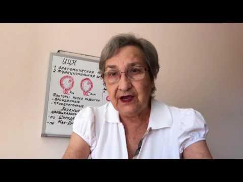 Невынашивание беременности. Истмико-цервикальная недостаточность (44)