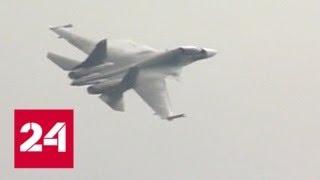 Эксперты из США признали мощь российского истребителя Су-35 - Россия 24