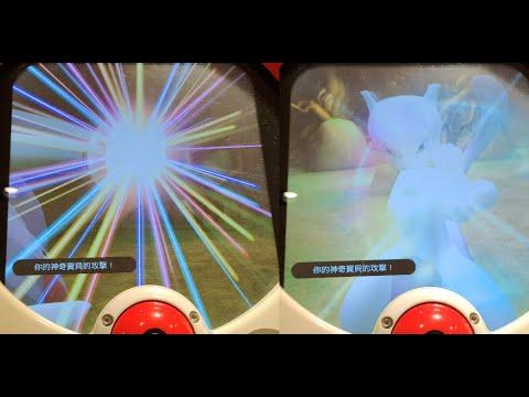 Download [Pokemon Tretta Best Selection 02] 前所未聞的必租密技 高科技光炮初次登場