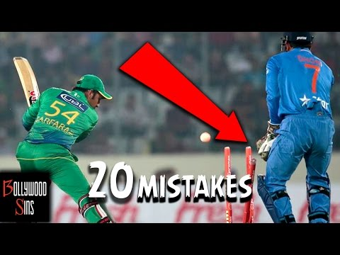[PWW] Plenty Wrong With ICC WORLD T20...