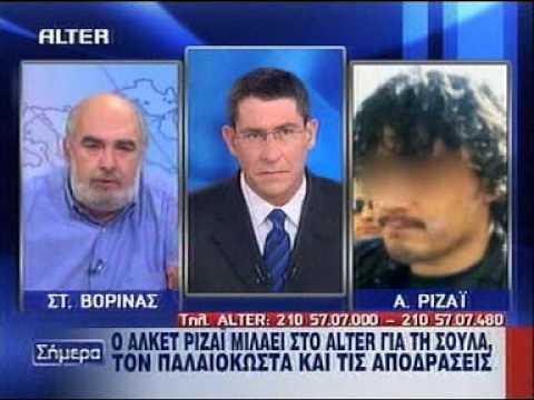 Αδικημένος Αλβανός από τους Ρατσιστές Έλληνες