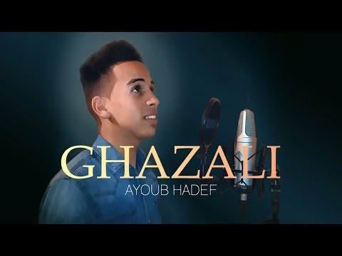Saad Lamjarred - Ghazali Cover By Ayoub Hadef | غزالي كوفر أيوب هادف