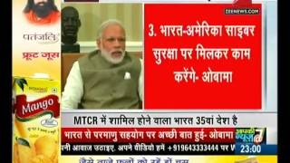 PM Modi said President Obama supported India for NSG and MTCR