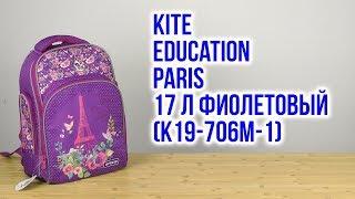 Розпакування Kite Education Paris 38x29x16 см 17 л Фіолетовий К19-706M-1