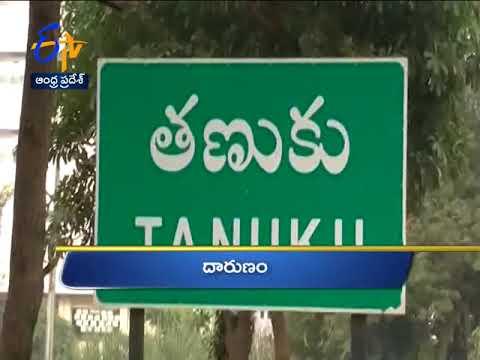 Andhra Pradesh 17th October 2017 Ghantaravam 10 AM News Headlines