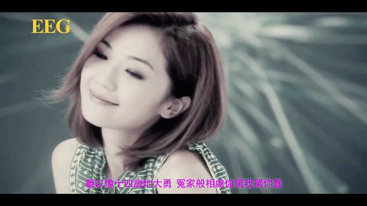 蔡卓妍 Charlene Choi - 白頭到老 - YouTube