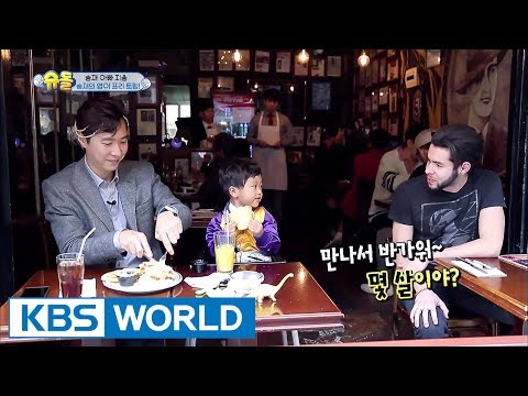 Seungjae talks to a moroccan man in English! [The Return of Superman / 2017.06.11]