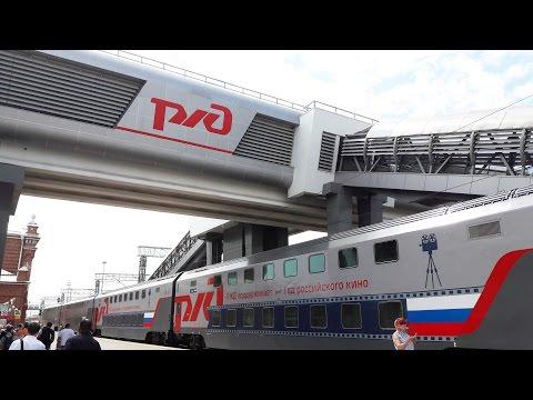 Фирменный двухэтажный поезд Казань-Москва (№ 023Г)