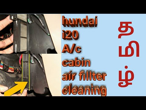 Hyundai i20 car air condition fillter cleaning in tamil