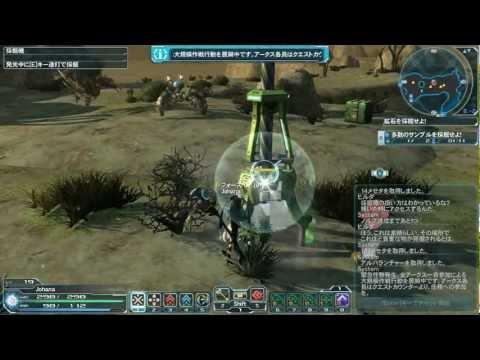 Phantasy Star Online 2: Rare Ore Mining - Normal