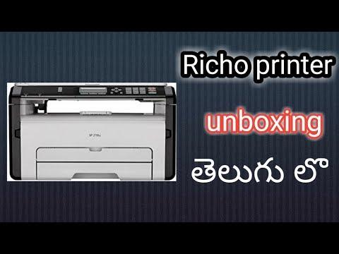 Ricoh SP 210SU Multifunction Laser Printer Problum & Fix