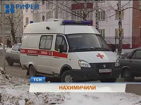 В Перми ученица школы №19 отравила одноклассников неизвестным газом