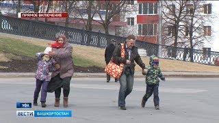 В Башкирии продолжает действовать штормовое предупреждение