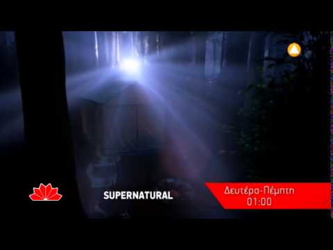 SUPERNATURAL STAR Channel - Trailer Season 8 - Greece