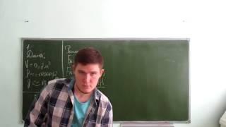 """Физика. Решение задач на тему: """"Сила Архимеда"""" (7 класс)."""