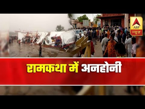 14 Dead As Tent Collapses During Religious Gathering In Rajasthan