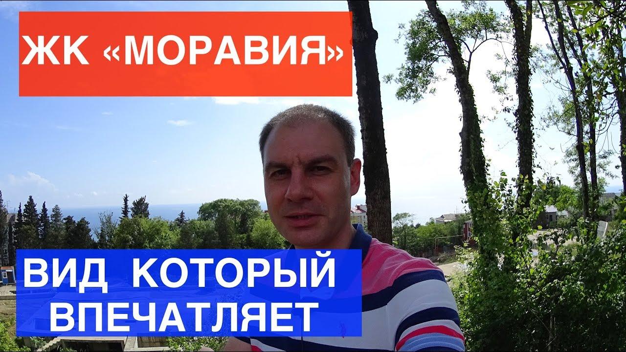 В Крым на ПМЖ: Отзыв о работе с Ксенией Шварц. Покупка .