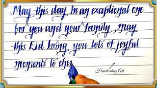 Eid Mubarak Quotes Eid Mubarak Wishes 2020 | Best Beautiful Handwriting