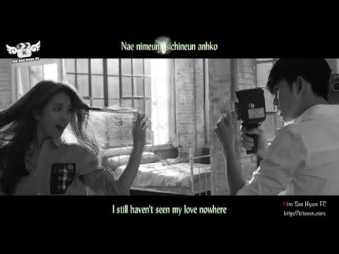 [Engsub] [CF] Bean Pole Wind Breaker | Kim Soo Hyun & Suzy