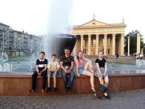 Поездка в Новокузнецк ч. №3 день второй ,гуляем по городу.