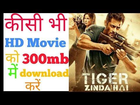 किसी भी HD Movie को मात्र 300mb में.download करने.की आसान Trik