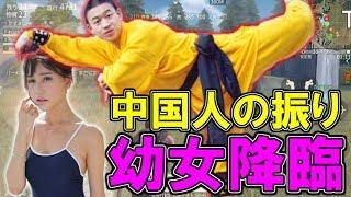 中国語話せる人→https://www.youtube.com/channel/UCsWPEEGBqz_TObgyKUm...
