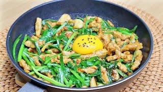 돼지고기와 부추만 있음OK#Stir-fried Chiv…