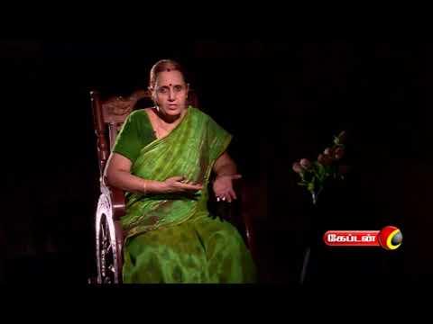 மனஅழுத்தம் குறைய, மூளை வளர்ச்சி அடைய, பாட்டி கூறும் வைத்தியம் | #பாட்டிவைத்தியம் #மனஅழுத்தம்_நீங்க #stressfree_life #stress_relief #patti_vaithiyam  Like: https://www.facebook.com/CaptainTelevision/ Follow: https://twitter.com/captainnewstv Web:  http://www.captainmedia.in
